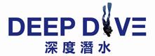 深度潛水 Logo