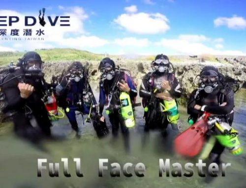 深度潛水【FFM全罩式面鏡潛水】專長課程